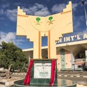 Saudi-Arabien baut Flughafen von Aden neu auf