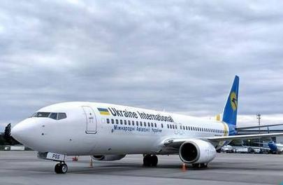 Flugzeug-Absturz im Iran